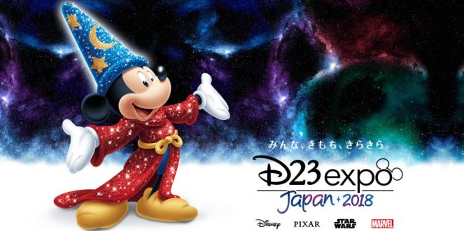 d23-expo-japan-2018-details-tickets-1-1024x512